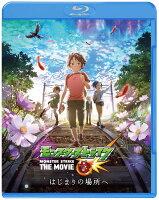 モンスターストライク THE MOVIE はじまりの場所へ【Blu-ray】