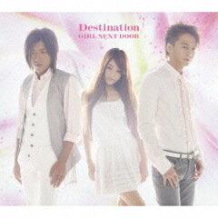 【送料無料】Destination [ GIRL NEXT DOOR ]