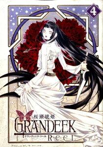 【送料無料】GRANDEEK ReeL(4)