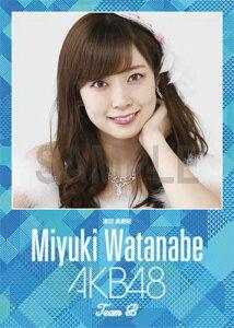 (卓上) 渡辺美優紀 2016 AKB48 カレンダー【生写真(2種類のうち1種をランダム封入…