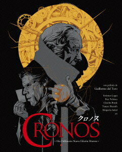 クロノス HDニューマスター版【Blu-ray】