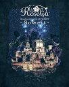 Roselia 2017-2018 LIVE BEST -Soweit-【Blu-ray】 [ Roselia ]