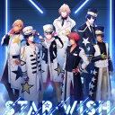 うたの☆プリンスさまっ♪10th Anniversary CD  ST☆RISH Ver. [ (ゲーム・ミュージック) ]