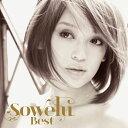 BEST(CD+DVD) [ Sowelu ]