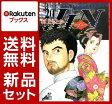 JIN-仁ー 1-20巻セット (ジャンプコミックスデラックス) [ 村上もとか ]