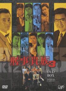 【楽天ブックスならいつでも送料無料】刑事貴族3 DVD-BOX[7枚組] [ 水谷豊 ]