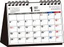 2021年 シンプル卓上カレンダー 月曜始まり B6ヨコ【T8】 [ 永岡書店編集部 ]