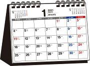 2021年 シンプル卓上カレンダー[月曜始まり/B6ヨコ]