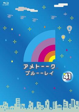 アメトーーク! ブルーーレイ 41【Blu-ray】 [ 雨上がり決死隊 ]