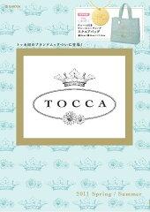 【送料無料】TOCCA