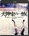 【楽天ブックスならいつでも送料無料】犬神家の一族【Blu-ray】 [ 石坂浩二 ]