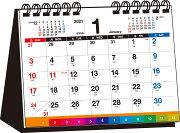 2021年 シンプル卓上インデックスカレンダー[B6ヨコ]