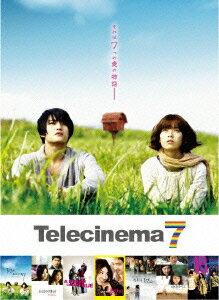 【楽天ブックスならいつでも送料無料】テレシネマ7 DVD-BOX [ ジェジュン ]