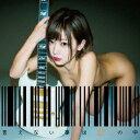 言えない事は歌の中 (CD+DVD) [ 藤田恵名 ]