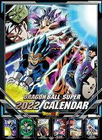 ドラゴンボール超(2022年1月始まりカレンダー)