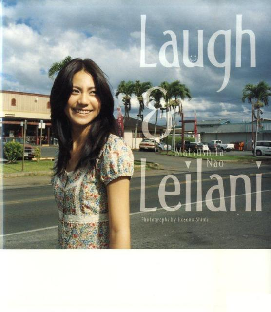 Laugh & leilani