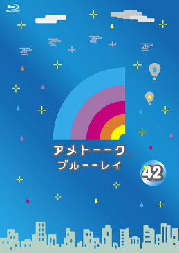 アメトーーク! ブルーーレイ 42【Blu-ray】 [ 雨上がり決死隊 ]