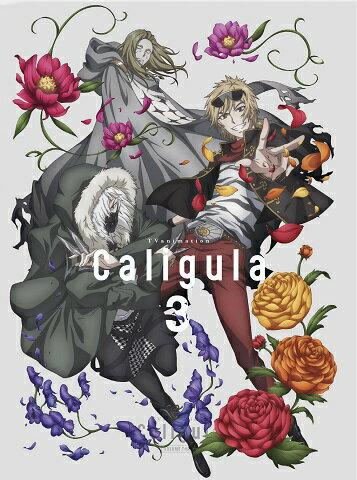 TVアニメ「Caligula-カリギュラー」第3巻【Blu-ray】画像