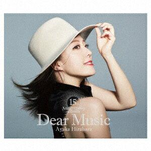 Dear Music 〜15th Anniversary Album〜画像