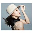 Dear Music 〜15th Anniversary Album〜 [ 平原綾香 ]