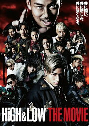 HiGH & LOW THE MOVIE