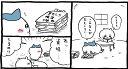 ワイドKC ナガノ 講談社チイカワ ナンカチイサクテカワイイヤツ2 ナガノ 発行年月:2021年08月23日 予約締切日:2021年04月30日 ページ数:128p サイズ:コミック ISBN:9784065242513 本 漫画(コミック) その他
