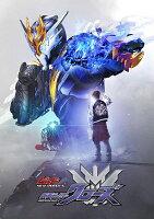 ビルド NEW WORLD 仮面ライダークローズ【Blu-ray】