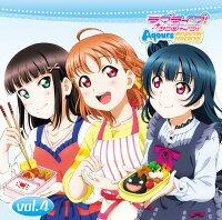 「ラブライブ!サンシャイン!! Aqours浦の星女学院RADIO!!!」vol.4