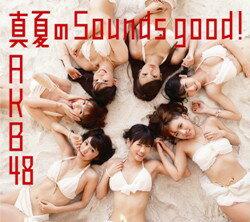 【送料無料】【楽天限定生写真特典付き】真夏のSounds good !(数量限定生産盤Type-A CD+DVD)