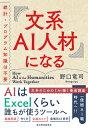 キタミ式イラストIT塾 ITパスポート 令和02年【電子書籍】[ きたみりゅうじ ]