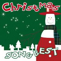 クリスマス・ソング・ベスト