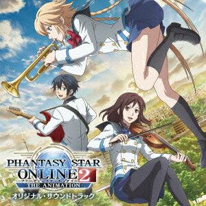 TVアニメ「PHANTASY STAR ONLINE 2 THE ANIMATION」オリジナ…