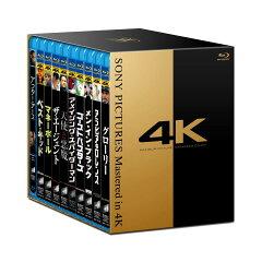 ソニー・ピクチャーズ Mastered in 4K コレクターズBOX Vol.1【Blu-r…
