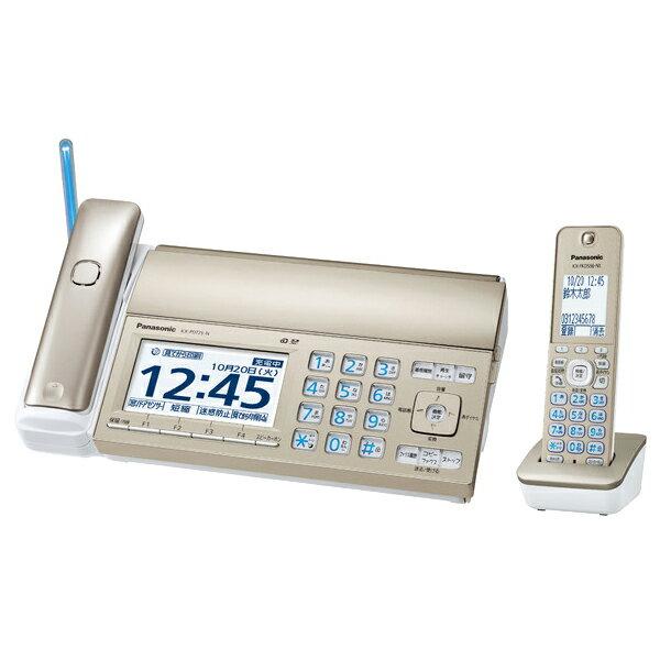 Panasonic デジタルコードレス普通紙ファクス(子機1台付き)(シャンパンゴールド) KX-PD725DL-N