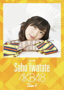 (卓上) 岩立沙穂 2016 AKB48 カレンダー