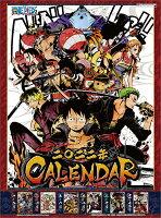 ワンピース(2022年1月始まりカレンダー)