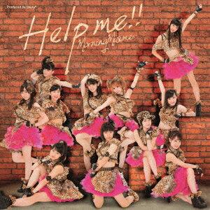 【送料無料】Help me!!(初回生産限定盤C CD+DVD) [ モーニング娘。 ]