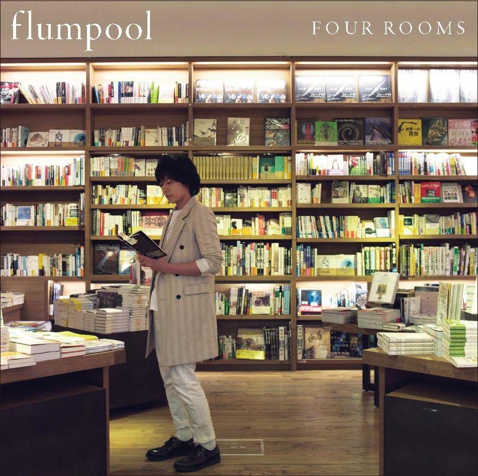コンセプトディスク「FOUR ROOMS」 [ flumpool ]