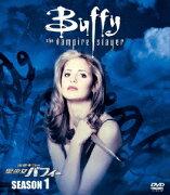 吸血キラー/聖少女バフィー