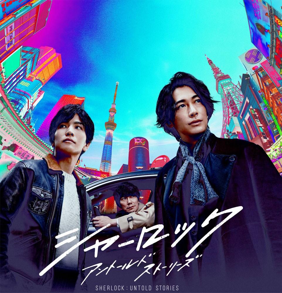 シャーロック Blu-rayBOX【Blu-ray】