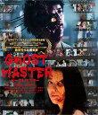 ゴーストマスター【Blu-ray】 [ 三浦貴大 ]