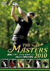 THE MASTERS 2010 [ 片山晋呉 ]