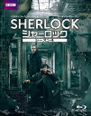 SHERLOCK/シャーロック シーズン4 Blu-ray BOX【Blu-ray】 [ ベネディクト・カンバーバッチ ]