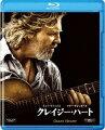 クレイジー・ハート【Blu-ray】