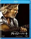 クレイジー・ハート【Blu-ray】 [ ジェフ・ブリッジス ]