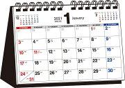 2021年 シンプル卓上カレンダー[A5ヨコ]