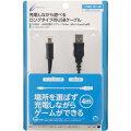 CYBER ・ USB充電ロングケーブル 4m (Wii U GamePad 用)の画像