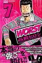 WORST(7) (少年チャンピオンコミックス) [ 高橋ヒロシ ]