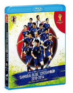 サッカー オフィシャルフィルム ワールドカップ ブラジル