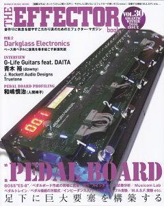 The Effector Book Vol.30 シンコーミュージックMOOK 特集はペダルボード